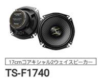 TS-F1740