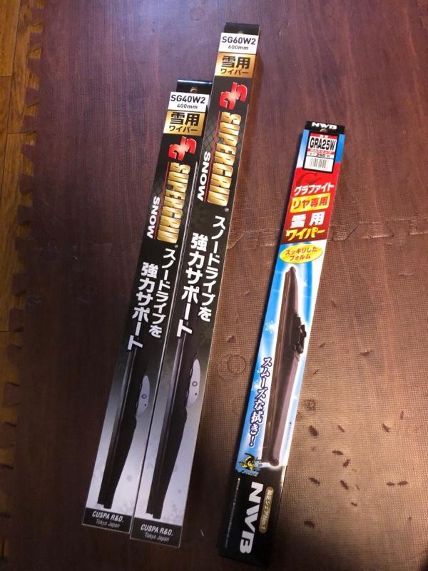 NWB / 日本ワイパーブレード グラファイト雪用ワイパー