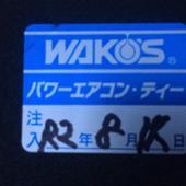 WAKO'S PAC / パワーエアコン