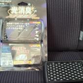 CAR MATE / カーメイト エクスファイバー ツイン 光触媒 / D76