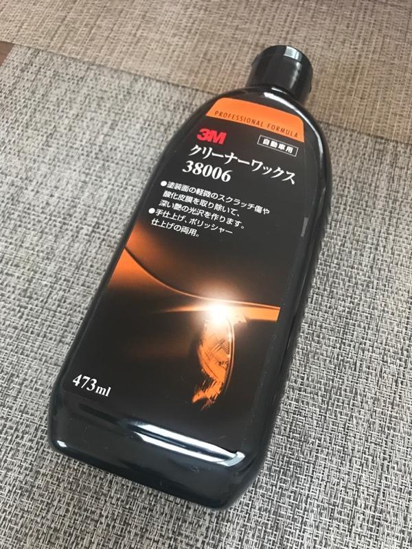 3M / スリーエム ジャパン クリーナーワックス / 38006
