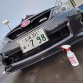 洗車用品専門店GANBASS T・Standard