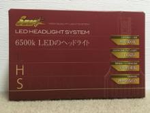 C3 エアクロスSUVSmart LED HEADLIGHT SYSTEMの単体画像