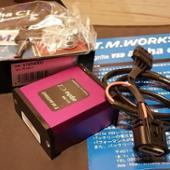 T.M.WORKS Ignite VSD alpha CI