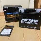 DAYTONA(バイク) HIGH PERFORMACE BATTERY