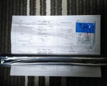 ティーダ日産(純正) フロントバンパーグリルフィン-2の単体画像