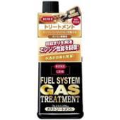 KURE / 呉工業 FUEL SYSTEM GAS TREATMENT / ガストリートメント