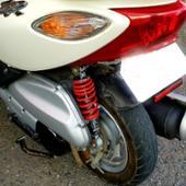 DAYTONA(バイク) ユニバーサル リアショック 230mm
