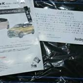 Jusby 日産デイズ、三菱ekワゴン、三菱ekクロス用ラバーマット