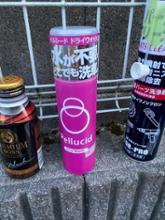 MIRAREED Pellucid Dry Wash(ペルシード ドライウォッシュ)