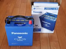 Panasonic Blue Battery caos N-60B19L/C7