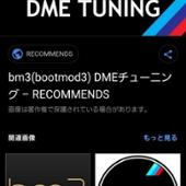 Bootmod3 Bootmod3