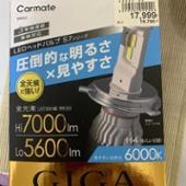 GIGA LED BW551 H46000K