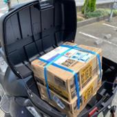 カスタムジャパン モトボワットBB47トップケース