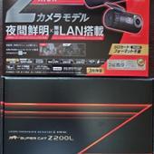 Yupiteru Z200L