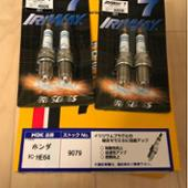 NGKスパークプラグ / 日本特殊陶業 プラグコード/プラグケーブル RC-HE64