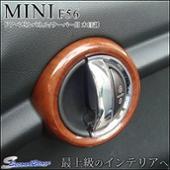 SecondStage ドアベゼルパネル/木目調 [カラーバリエーション]茶木目M028