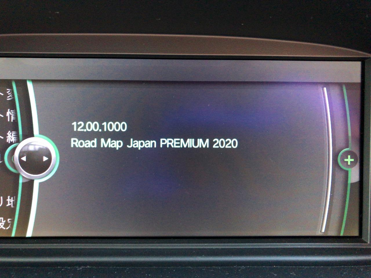 BMW(純正) Road Map Japan PREMIUM 2020