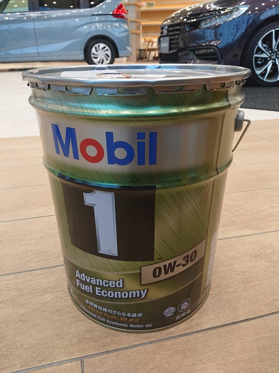 Mobil Mobil 1 Advanced Fuel Economy 0W-30