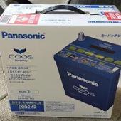 Panasonic Blue Battery caos N-80B24R/C7