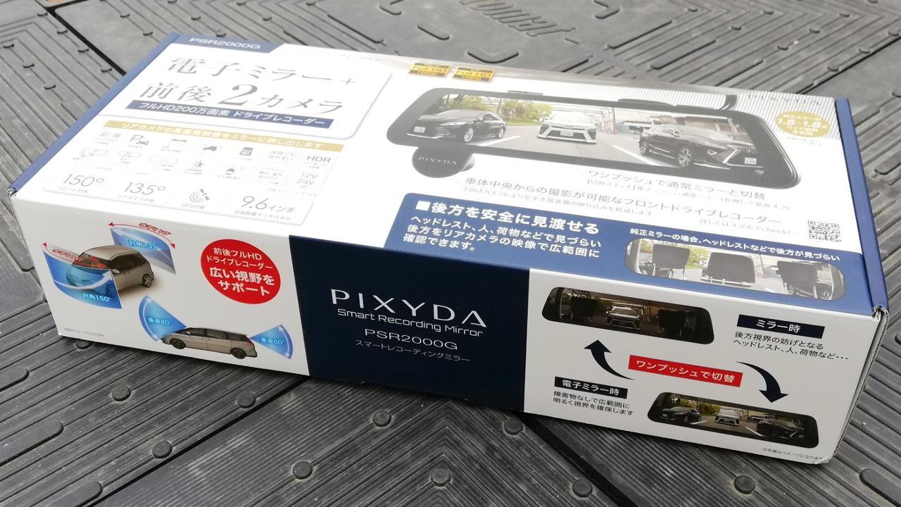 SEIWA PIXYDA PSR2000G