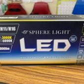 Sphere Light フォグ専用LEDデュアルカラー