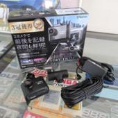 YUPITERU ユピテルドライブレコーダー DRY-TW75d。