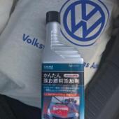 CAINZ HOME かんたん強力燃料添加剤