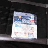 CAR MATE / カーメイト ニオイふき取る消臭シート 微香
