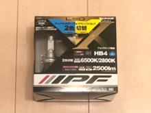 LED デュアルカラーフォグランプバルブFシリーズ F55DFLB