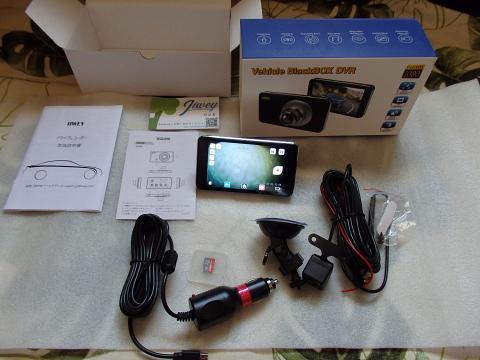 iiwey(amazonnで購入) EC017