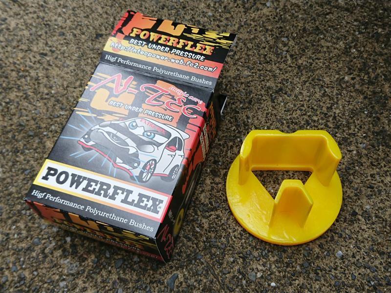 N-tec POWER FLEX