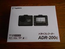 ADR-200c