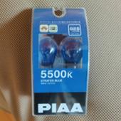 PIAA ハロゲンバルブ S25シングル 5500K ストラスブルー 車検対応 2個入 12V 27W HZS25S