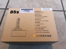 フィアット500Xメーカ不明 D5S(6000k)の単体画像
