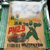MLITFILTER MLITFILTER TYPE D-130