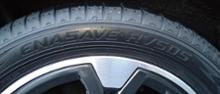 ENASAVE RV505 165/55R15