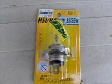 250 EXC-F SIXDAYSM&Hマツシマ HS1/H4 12v35/35wの単体画像