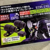 MITSUBA / ミツバサンコーワ EDR-21G