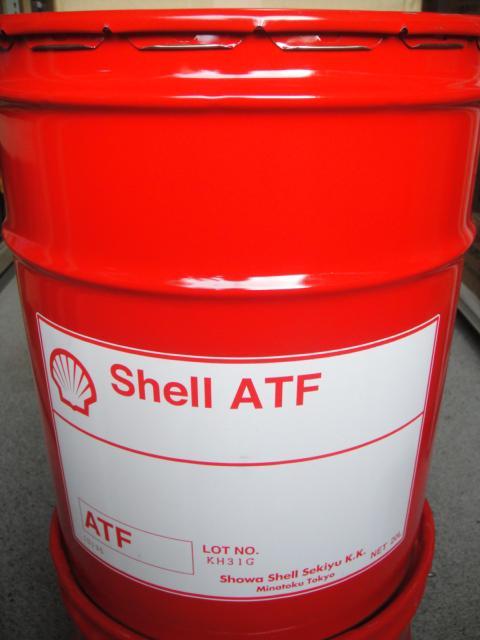 Shell Shell ATF