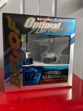 ケイマンBELLOF Optimal LED Performance  D2S  LEZ002の単体画像