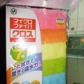 CRUISE JAPAN マイクロファイバークロス