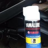 ヤマハ(純正) ヤマルーブ スーパープラスチック光沢復活剤 500ml