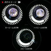 XT250X不明 General-purpose headlampの全体画像