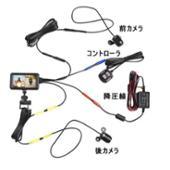 不明 Drive recorder for motorcycles