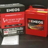 ENEOS VICTORY FORCE SUPER PREMIUM Ⅱ VFL-60B19