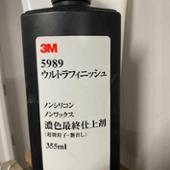 3M / スリーエム ジャパン ウルトラフィニッシュ / 5989