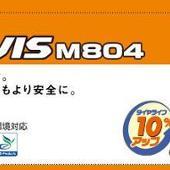 BRIDGESTONE DURAVIS M804