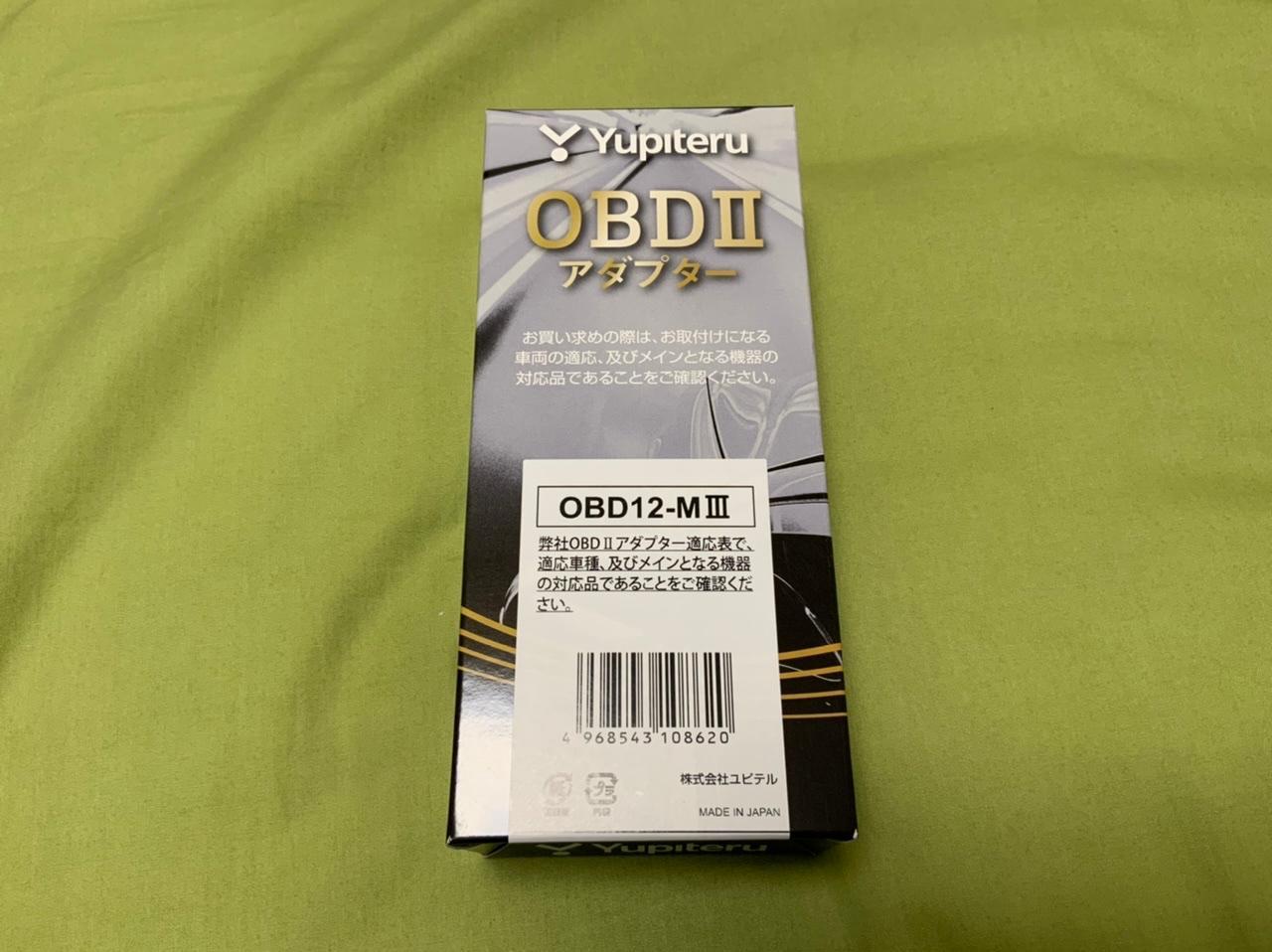 Yupiteru OBD 12-MⅢ