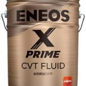ENEOS CVT FLUID